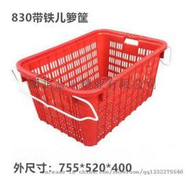 超大厚带铁耳菜箩塑料筐框服装收纳篮蔬菜周转箩运输箱