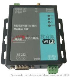 串口RS232/485WiFi服务器