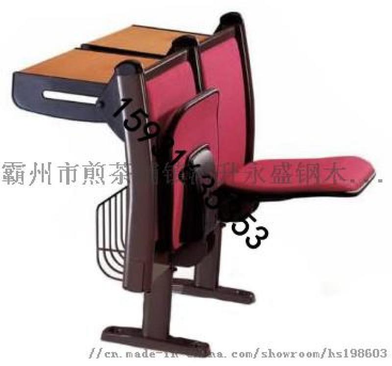 河北胜芳中间回弹连体课桌椅