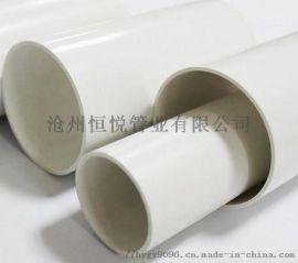 PVC雨水管 埋地排水管材 恒悦PVC排水管直销商