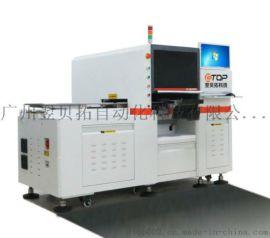 SMT贴片机国产多功能贴片机选翌贝拓ELM280X