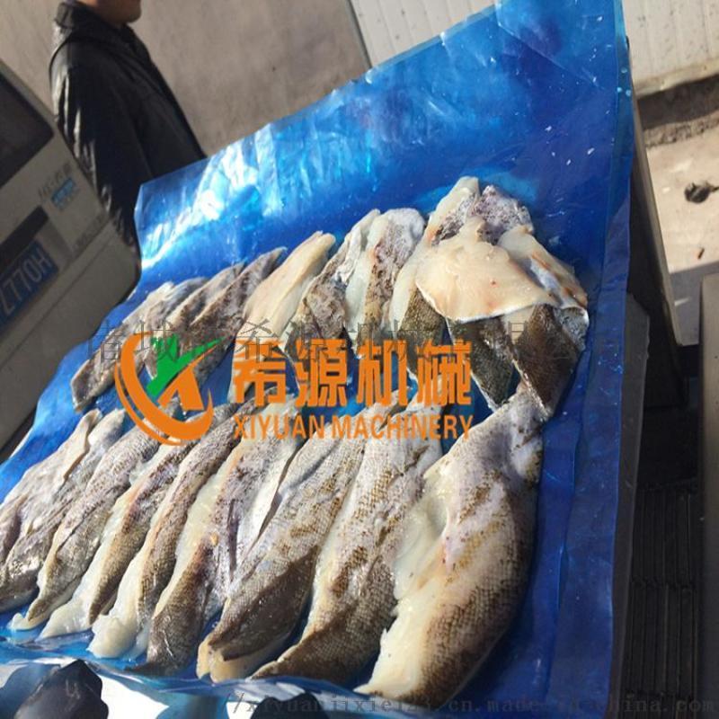 畅销鱼块上浆机 鱼块油炸机 鱼块裹粉机厂家直销