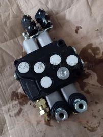 液壓分配器多路閥電磁開關電動小叉車環衛掛桶車手動分配器ZT12