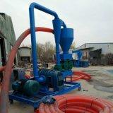 農場收糧裝車氣力吸糧機 無泄漏糧倉裝車設備