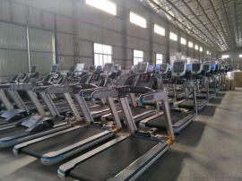 现货商用跑步机A跑步机商用 家用A宁津健身器材厂家