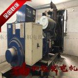 东莞玉柴发电机YC12VC1680L-D31发电机