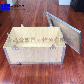 青岛木箱厂家直销钢边箱 钢带箱质优价廉量尺定做