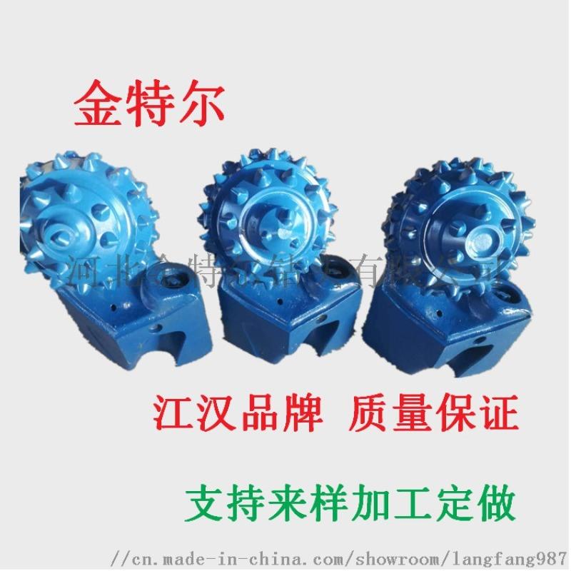 廠家供應旋挖基樁用組裝鑽頭 江漢牙輪組裝鑽頭