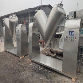 江阴生产食品,制药500升不锈钢二手v型混合机厂家