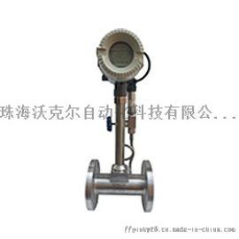 渦街流量計,測量管道內液體流量