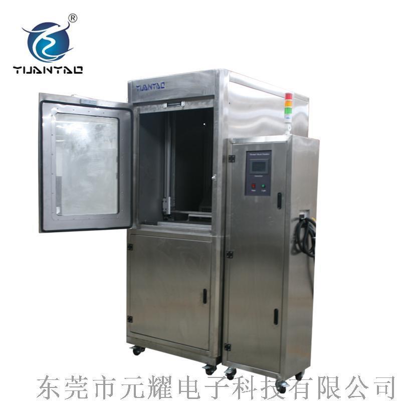 216L液体冲击 元耀 电子液体冷热冲击测试仪器