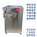 500型羊汤舒化机高压舒化单县羊汤技术培训