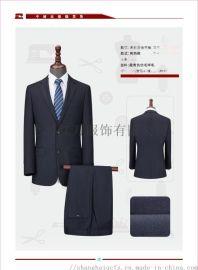 上海红万职业装 服装定制  西装,制服工作服
