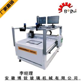 CCD影像切割机 定位视频激光雕刻切割机