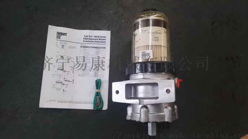 履带吊康明斯QSX15油水分离器FH236