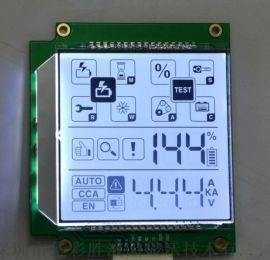 智能家电控制板LCD液晶屏