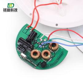 餘姚線路板銘迪科技水池泳池燈控制板方案PCBA