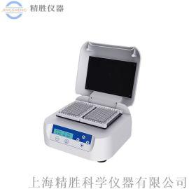 WZ80-2A微孔板恒温振荡器微孔板恒温振荡孵育器