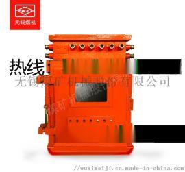 ZKMB泵站自控装置_无锡煤机配件_乳化液泵配件