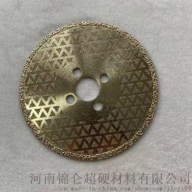 锦仑钎焊电镀一体满天星切割片砂轮石材密封条