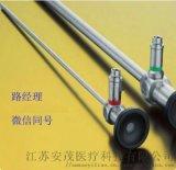 史託斯雙極宮腔電切鏡26105FA