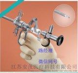 高端進口史託斯單極宮腔電切鏡治療型