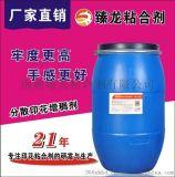 【臻龙】厂家直销 分散染料印花合成增稠剂 原浆 增稠剂