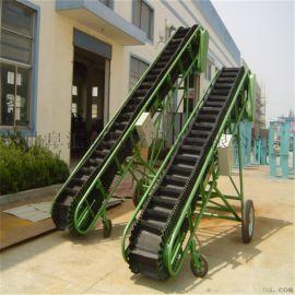 质量保证大倾角皮带输送机 快递货物装卸货用输送机