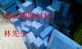 MC尼龙板/【优质供应商】/进口MC尼龙板