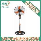 麦诗特 落地扇 家用电风扇 质量保证厂家直销出口18寸三合一工业落地扇金属风叶电风扇