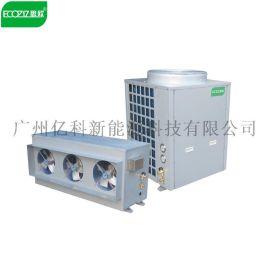 工业生产线农产品专业烘干机