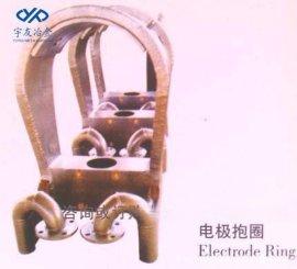 生产制作冶金电炉附件——电极拉圈电极抱箍