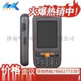 煤矿防爆记录仪 矿用本安记录仪 井下PDA记录仪 HJ3.7工业防爆记录仪