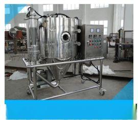 溶液喷雾烘干机 LPG高速离心喷雾干燥机 喷雾干燥造粒机 大豆蛋白粉干燥机 牛奶液喷雾干燥机 血液离心喷雾干燥机