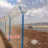 机场飞行区围界护栏网 飞行区铁丝网围界防护网