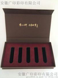 广印礼盒包装定做,月饼礼盒包装厂家,酒店月饼礼盒厂家