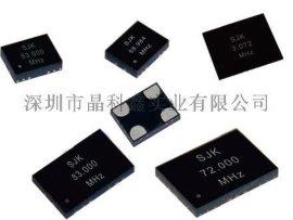 低功耗可编程振荡器-MEMS振荡器-SJK品牌