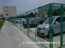 沃达停车场隔离网 场地隔断围栏
