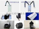 供应环评焊烟净化器,焊烟除尘器,焊烟除尘净化器