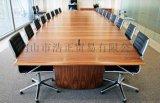 HZ大型板式现代办公会议桌