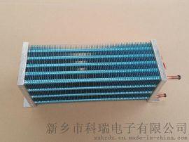 氩弧焊机,,翅片蒸发器,,冷凝器散热器,河南科瑞