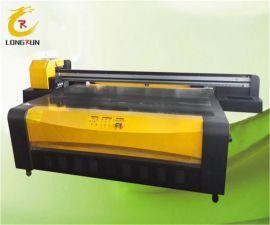 木地板印刷拼接的机器多少钱一台/UV2513