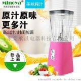 MINOYA/ J-0601A榨汁機多功能家用迷你廚房輔食攪拌豆漿果汁料理