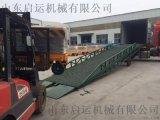 現貨供應移動式登車橋 集裝箱卸貨平臺移動式液壓登車橋叉車過橋