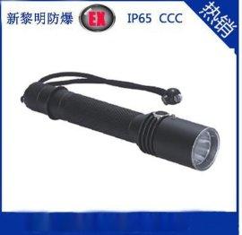 供应海洋王JW7200防爆强光电筒,新黎明节能强光防爆电筒