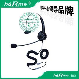 hoRme/合镁 400P 话务耳机单耳 电脑双插头耳机耳岽 耳机头戴式