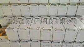 UPS电池、EPS电池、电池厂家
