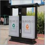 供应冲孔户外垃圾桶 钢制垃圾桶 垃圾桶 分类垃圾桶 果皮箱