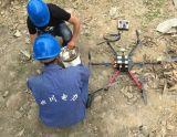电力巡线无人机 无人机架线放线服务