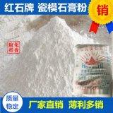 广西工业滑石粉涂料级厂家